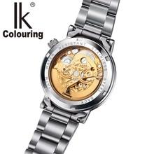 Roman Stainless Steel Mechanical  Wrist Watch