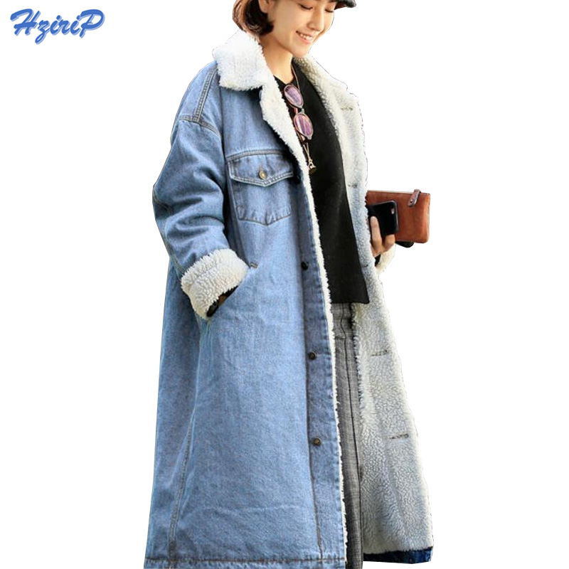 HziriP Faux Lamb Long Denim   Trench   Coat Women 2017 Autumn Winter Office Thick Warm X-Long Single-breasted Lapel Loose Overcoat