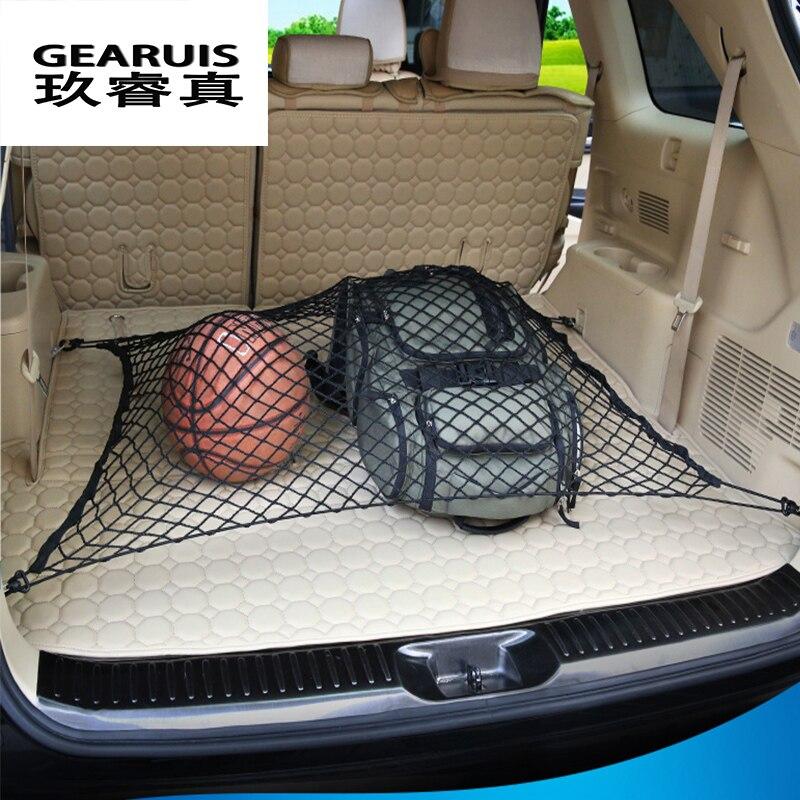 70 cm * 70 cm Caixa De Armazenamento Mala Do Carro Saco de Rede de Malha Elástica de Nylon Universal saco do Estilo Do Carro para A3 Audi BMW Mercedes Benz GLA F52 Volvo