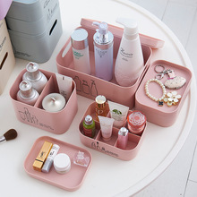 2 Colors Dressing Table Makeup Cosmetic Storage Box Plastic Jewelry Organizer Bo