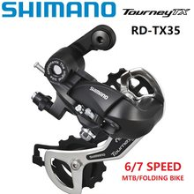 21d12c2f7b5 SHIMANO Tourney TX TX35 Bicycle Rear Derailleur 6/7 Speed Freewheel Shifter  18/21 Speed Mountain Bike Folding Bicycle Derailleur