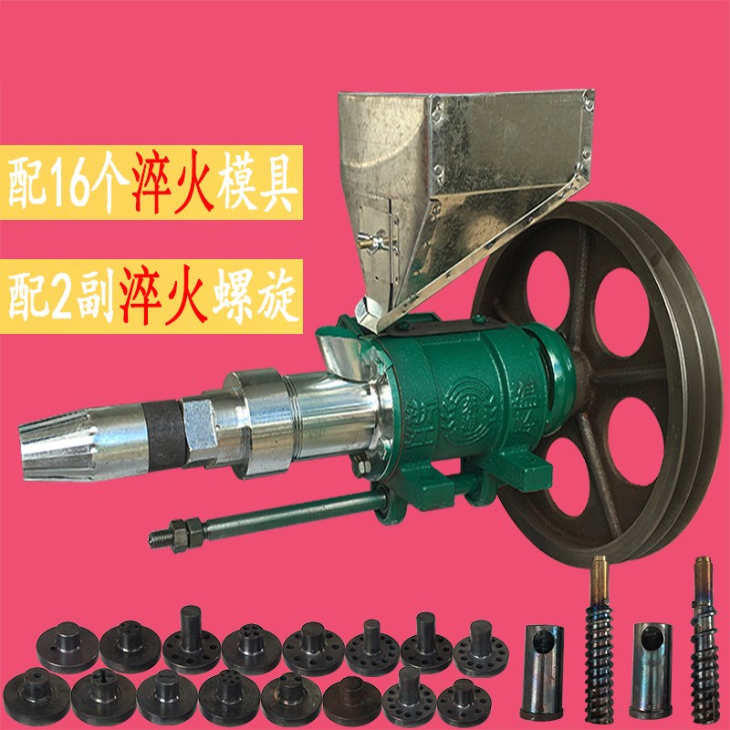 2019 updated Multi-function corn extruder Grain Bulking Machine Corn Bulking Machine corn/rice/grain puffed machine2019 updated Multi-function corn extruder Grain Bulking Machine Corn Bulking Machine corn/rice/grain puffed machine