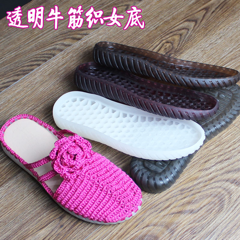 Rubber Soles Autumn Winter Hooks Soles Transparent Crystal Shoes Non-slip Tendon Bottom Hand-knitted Woolen Slippers Sandals