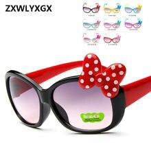 Zxwlyxgx 2018 Детские красивые очки для девочек модные солнцезащитные