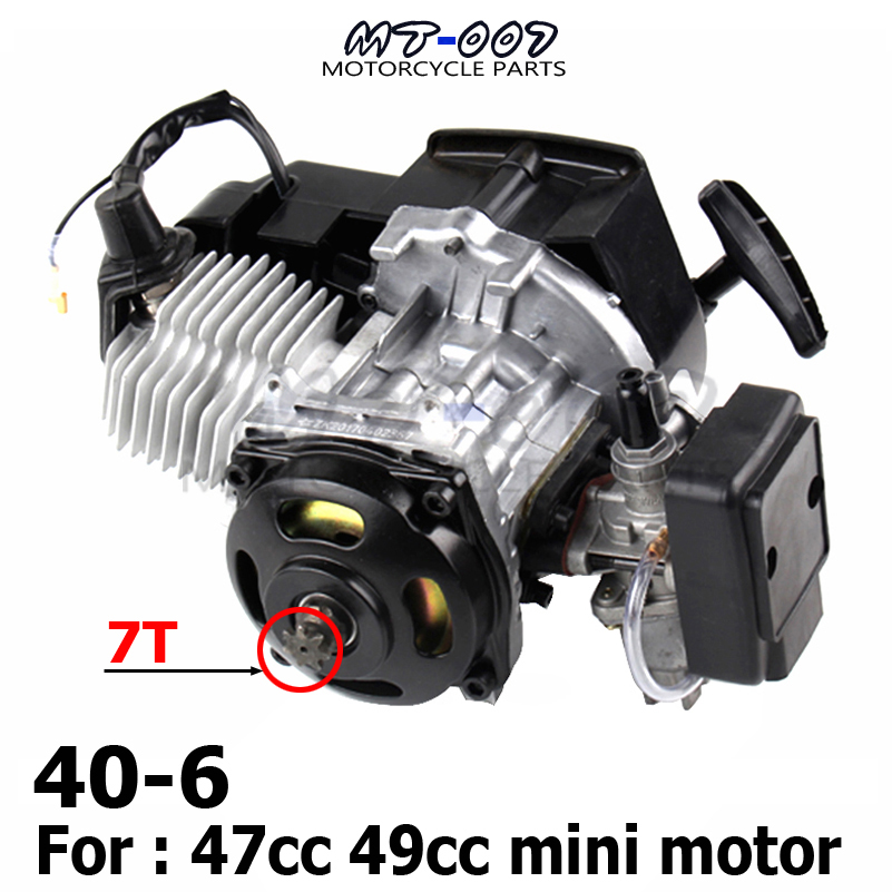 Motorcycle 47cc 49cc 2 Stroke Pull Start Engine Motor For Mini for Pocket Dirt Bike ATV Scooter 49cc engine plastic pull start 15mm carburetor plastic mini moto pocket atv quad buggy dirt pit bike chopper gas scooter