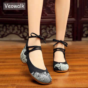Veowalk Mid Top Women Canvas Embroidered Ballet Flats Ankle Strap Vintage Ladies Casual Walking Shoes Chinese Old Beijing Shoes - DISCOUNT ITEM  50% OFF All Category