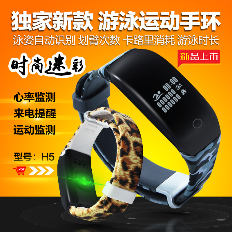 цена на Fund Sell Like Hot Cakes Intelligent Heart Rate Step Ring Waterproof Swimming Hand Ring Gauge Sleep Health Monitoring