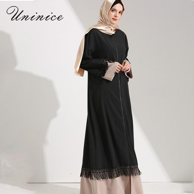 Mode Muslimischen Open Abaya Maxi Kleid quaste Jilbab Strickjacke ...