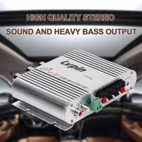 Mini HiFi Splitter 12V 20W CD MP3 Radio Auto Auto Motor Boot Home Audio Stereo Bass Lautsprecher VERSTÄRKER BOOSTRER Verstarker Fahrzeug
