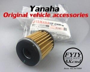 Image 2 - 1 Pack Filtri Olio Elemento del Filtro Del Carburante Benzina Lavabile Gas Riutilizzabile Per Yamaha YZF R15 eccitatore 150 XMAX 300
