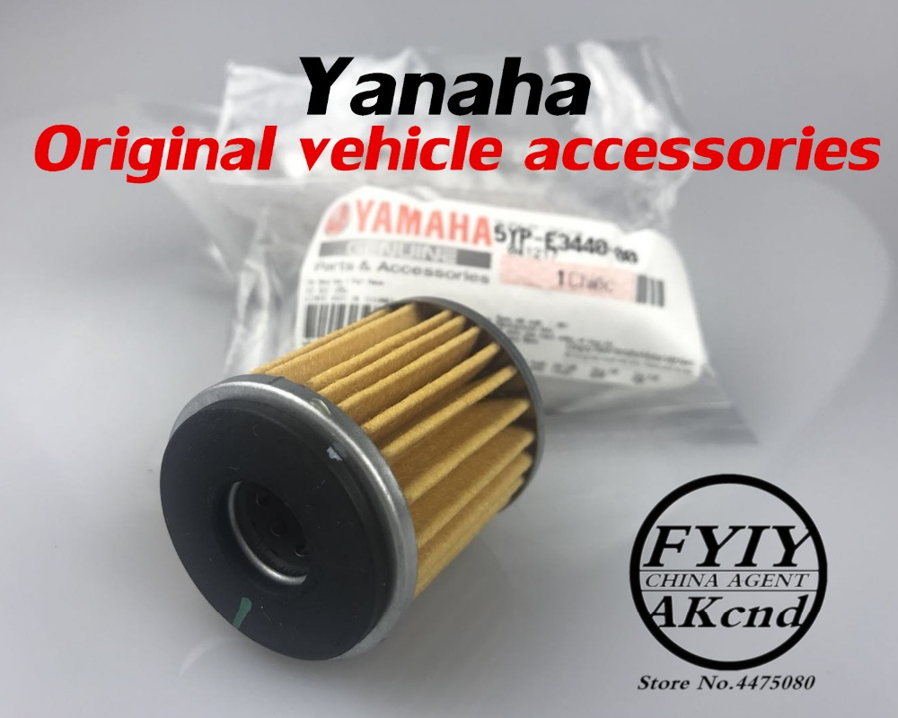 Image 2 - 1Pack Oil Filters Fuel Filter Element Petrol Washable Gas Reusable For Yamaha YZF R15 exciter 150 XMAX 300-in Oil Filters from Automobiles & Motorcycles