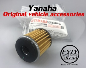 Image 2 - 1Pack Oil Filters Fuel Filter Element Petrol Washable Gas Reusable For Yamaha YZF R15 exciter 150 XMAX 300