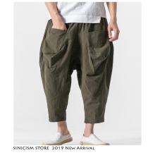 Sinicism Store Men Solid Harem Pants 2019 Man Harajuku Loose Hip Hop Joggers Pants Male Armygreen