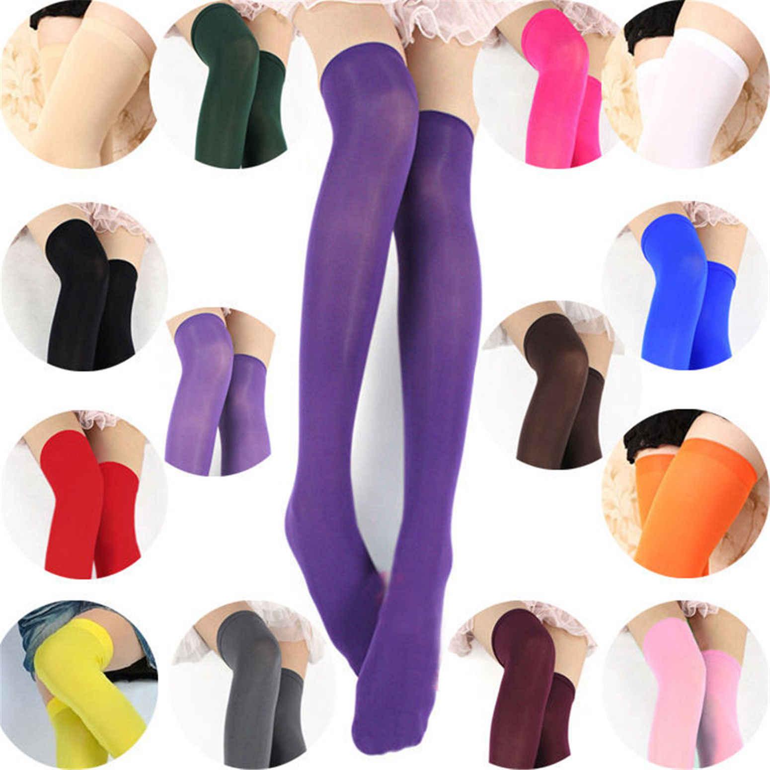 を選択するための 7 色ファッション女性服女の子余分なロングブーツ Sockings 膝 Socking 腿女子高ストッキング