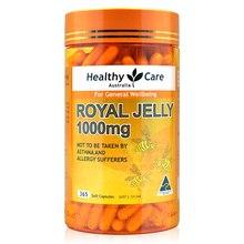 Австралия здоровый уход качество маточное молочко мед пчела улучшение здоровья добавка белки Липиды гормоны 10-HDA