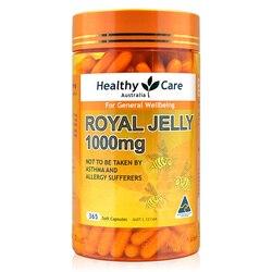 أستراليا الرعاية الصحية جودة رويال جيلي عسل النحل تحسين الرفاه المكملات الصحية البروتينات الدهون الهرمونات 10-HDA