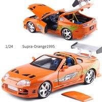 High simulation Toyota supra orange 1995 sports car,1:24 advanced alloy car model, metal cast 4 open doors,free shipping