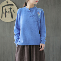 Autumn Plate Buckle Art Silk Sweater Sen Female Embroidery Retro Chinese Style Stand Collar Loose Sweater