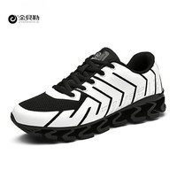 JINBEILE Men Running Shoes Man Sneakers Comfortable Damping Sports Shoes 2017 Autumn New Style Unique Shoe