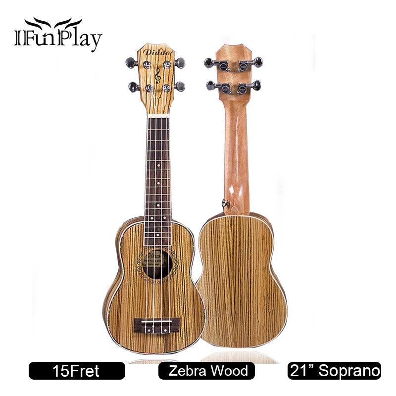 21 inch soprano zebra wood ukulele 15 fret 4 strings rosewood fingerboard white cellouid binding. Black Bedroom Furniture Sets. Home Design Ideas