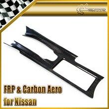 Автомобиль-Стайлинг углеродного волокна Крышка центральной консоли РЖС, пригодный для Nissan R35 GTR