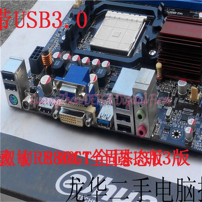 UR880GT all solid U3 Edition supports DDR3 AM3 USB3.0 solid-state integrated motherboard