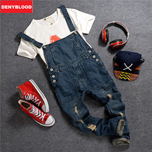 Mens Slim Straight Pants Denim Overalls Male Darked Wash Jeans Pencil Pants Distressed Jeans Ripped Casual