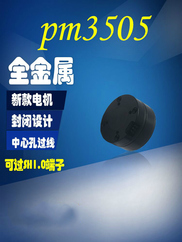 In Good Pm3505 Brushless Motor Microstrip Single-band As5048a Encoder Motor Central Hole Magnetic Ring Slip Loop Excellent Quality