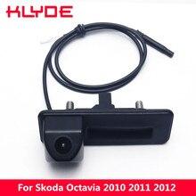 Klyde 170 градусов Водонепроницаемый Ночное видение HD вид сзади автомобиля Обратный Парковочные системы Камера для Skoda Octavia 2010 2011 2012