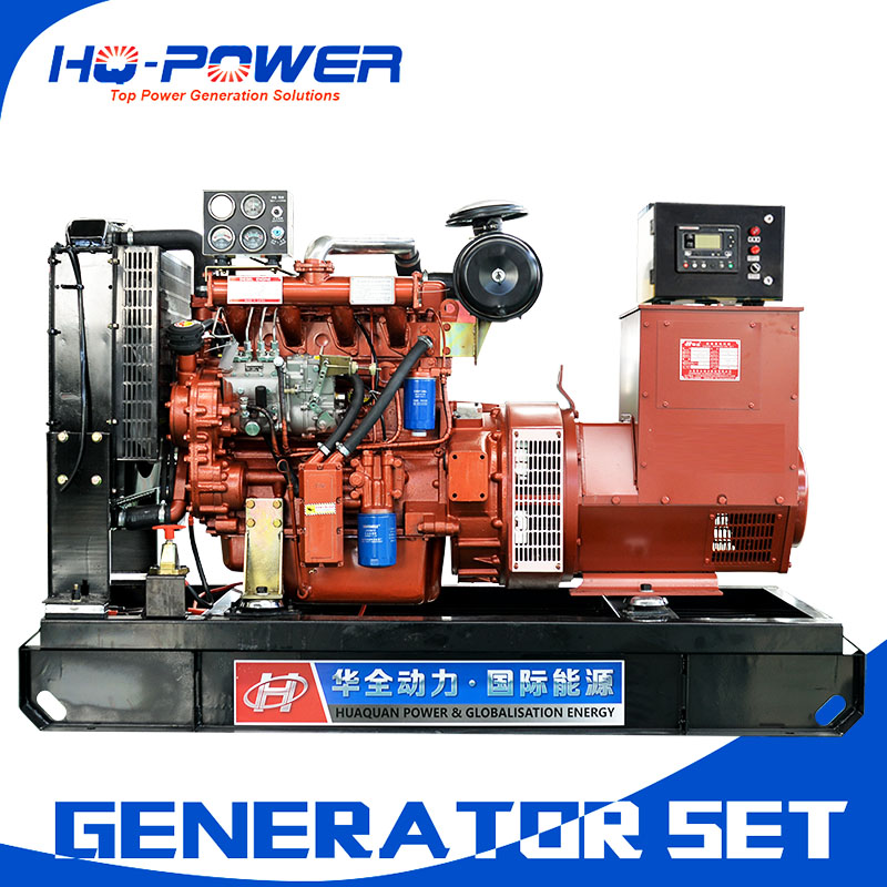 electric generator 50kw high speed 1500/1800rpm 60hz permanent magnetic gensetelectric generator 50kw high speed 1500/1800rpm 60hz permanent magnetic genset