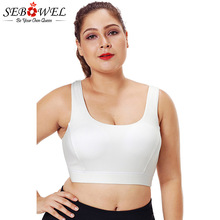 SEBOWEL Plus Size U-shaped Neck Sports Bra Woman Elastic Yoga Bra Fitness Tops C