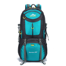 Hiking Backpack 60L