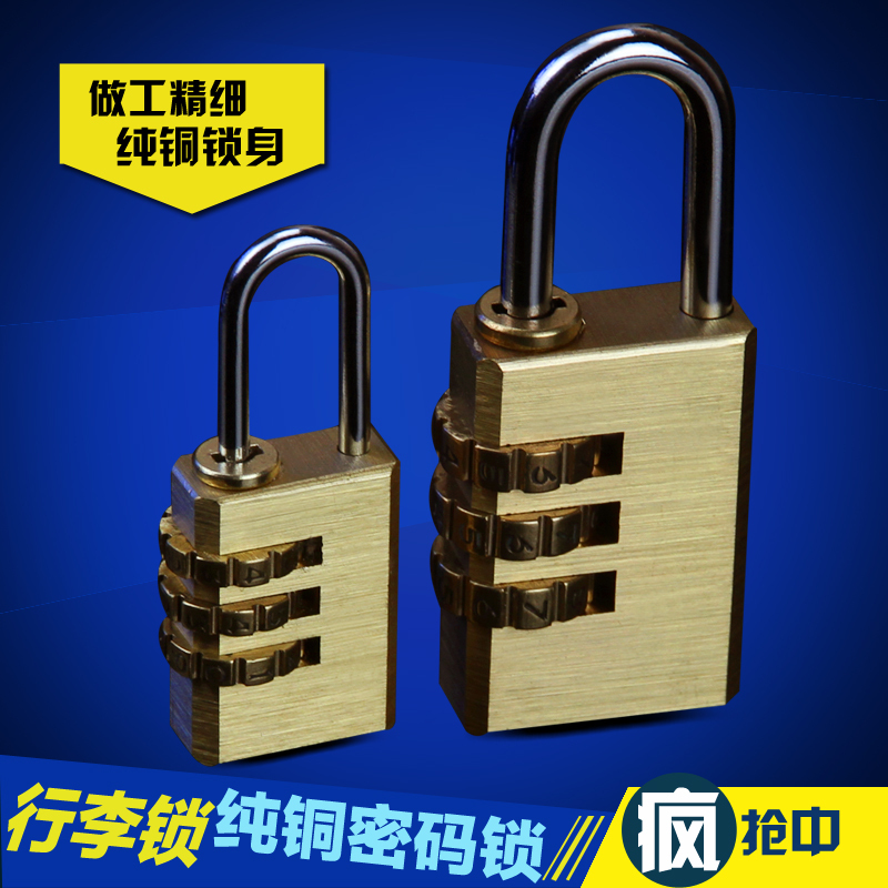 Bin MG Hardware Copper Lock padlock outdoor travel luggage drawer locks door security lock small padlock free shipping security smart portable fingerprint padlock luggage lock bag drawer lock