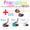 Promotion! HQ SE215 Wired 3.5MM Stereo In Ear Earphones VS IE80 Hifi Noise Cancelling Bass Headset With Package Free Shipping