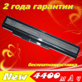 JIGU 5200 мАч аккумулятор Для ноутбука msi Akoya P6637 P6638 P6640 P6815 P7621 P7815 P7816 P7817 P7818 Erazer X6815 X6816 серии