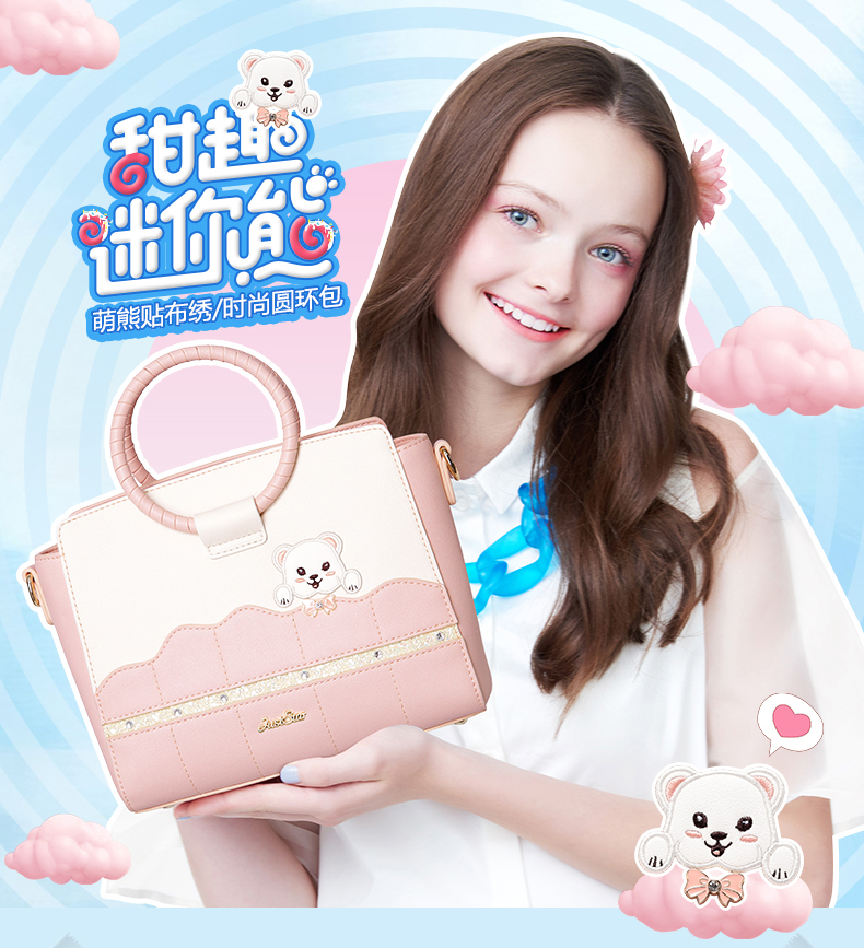 Princess sweet lolita JUSTSTAR bag new Korean all-match adorable. fashion leisure time mini bear messenger shoulder bag 171596 the new spring and summer 2017 fashion leisure bag shoulder messenger korean all match embroidery doctor