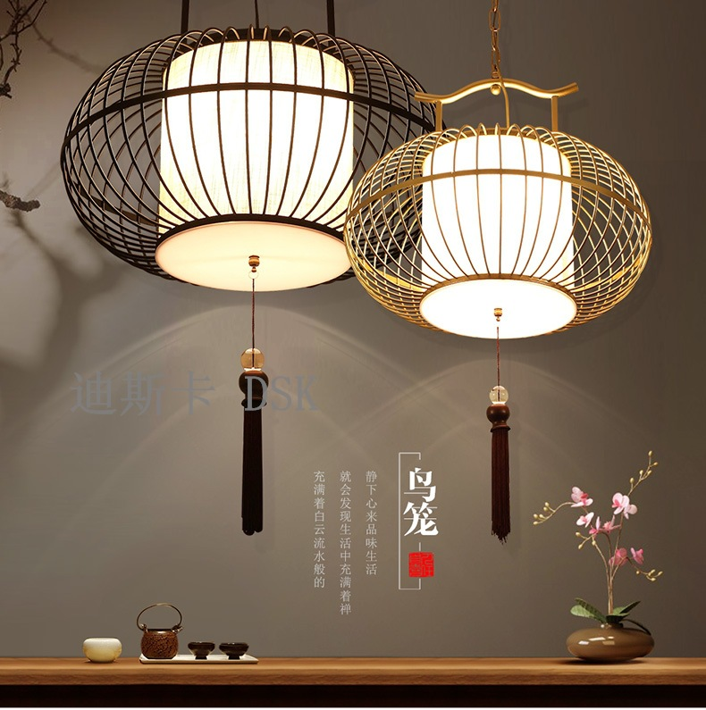 New Chinese style, wrought iron birdcage chandelier Cafe restaurant lamp light club teahouse barbershop hotel lighting chinese style wood chandelier living room restaurant hotel aisle hotel retro lighting light e27 1 3 heads lamps za323440