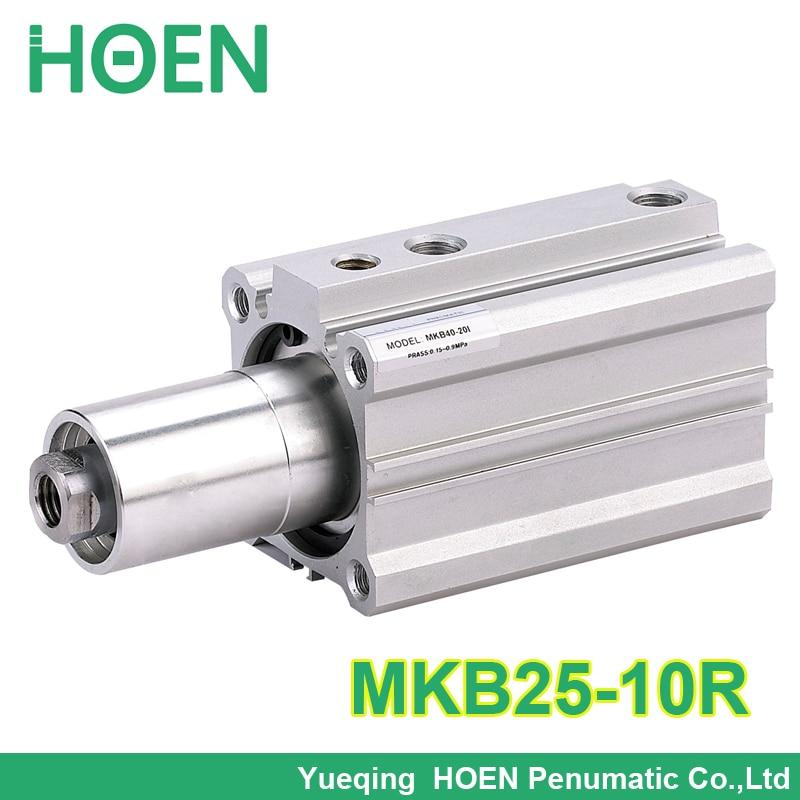 MKB25-10R MKB series Rotary Clamp pneumatic Cylinder MKB25*10R / MKB25-10LMKB25-10R MKB series Rotary Clamp pneumatic Cylinder MKB25*10R / MKB25-10L