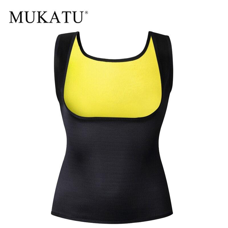 MUKATU New Sexy Body Shaper Women Neoprene Slimming Shapers Waist Trainer Shirt Tops Chest Abdomen Bodysuit Vest