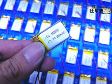 Free shipping 50pcs lot 3 7V lithium battery 200mah 402030 042030 GPS MP3