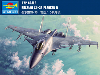 Trumpet 01667 1:72 Russian -33 flanker fighter D Assembly model