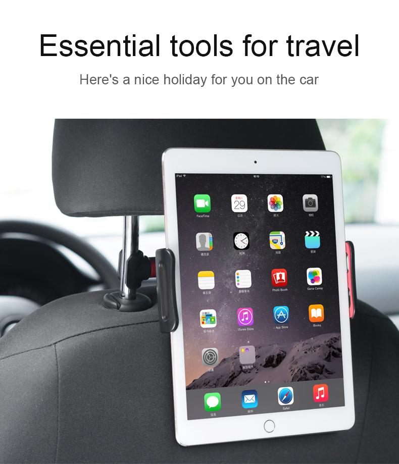 car holder (2)