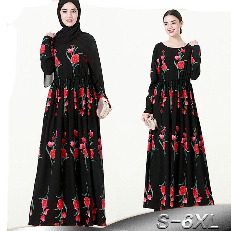 Abaya Dubai Muslim Dress Qatar UAE Arabic Hijab Dress
