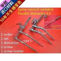 Medical orthopedic instrument spine cervical vertebra retractor Parallel retractor plier Intervertebrale distractor 3.5 screw