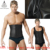 Trainer cintura corsets trainer para homens hot shapers do corpo da cintura látex cincher cintura corpo quente shapers bodysuit látex trainer cintura