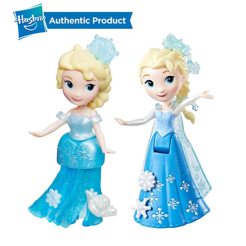 69c9bc349b1 Hasbro Disney Frozen Little Kingdom Elsa Anna Shimmers Kristoff Lute Olaf  Beauty Rotate Toy Dolls Christmas
