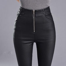 biktble Autumn Winter Skinny High Waist Leather Leggings Women Slim Plus Velvet