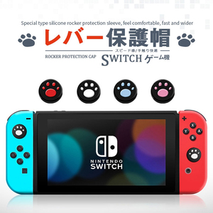Image 4 - 6 в 1 для Nintendo Switch геймпад джойстик силиконовый чехол Для Nintendo Switch NS NX PS4 Joycon Кнопка Кепки Стик