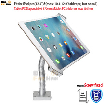 tablet Security Gooseneck Tabletop Wall Mount holder anti-theft bracket lock display stand for 10.1-12.9 Samsung surface pro
