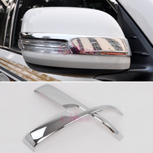 Chrome Car Styling Door Mirror Overlay Rearview Trim 2012 2013 2014 2015 2016 2017 2018 For Toyota Land Cruiser 200 Accessories